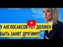 Хочешь убить Скрипаля Сбрасывай на Британию атомную бомбу Зачем Путин сделал это