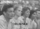 1960 20 07 Admiralteyets Leningrad USSR Feyenoord Rotterdam Holland 0 1 Friendly match