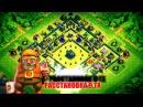 Расстановка 9 ТХ   КВшная [ WAR BASE (TH9) TOWN HALL 9 CoC] Clash of Clans