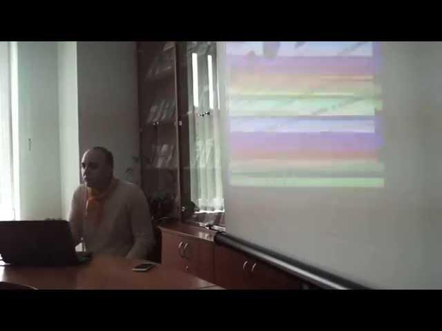 Фрагмент интерактивной лекции для школьников «Экономическая азбука» Часть 1