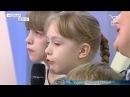 НОВЫЙ ДЕНЬ С АЛЁНОЙ ГОРЕНКО. ВЫПУСК ОТ 21.03.2018