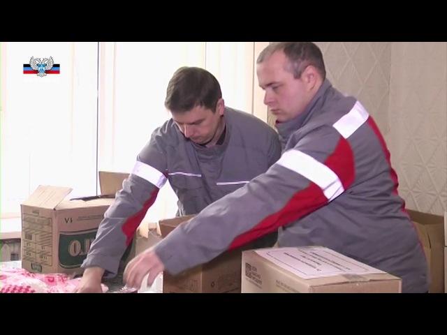 Сотрудники ХТЗ собрали помощь для жителей прифронтовой Новониколаевки
