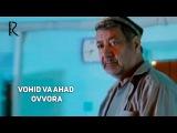 Vohid Abdulhakim va Ahad Qayum - Ovvora | Вохид Абдулхаким ва Ахад Каюм - Оввора