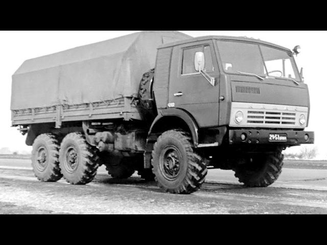 КамАЗ 43102 Опытный 1972 78