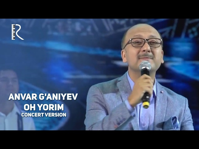 Anvar G'aniyev - Oh yorim | Анвар Ганиев - Ох ёрим (concert version MUVAD VIDEO)