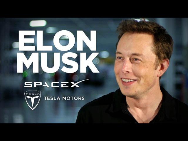 Tesla и SpaceX Промышленная империя Илона Маска |30.03.2014| (На русском)