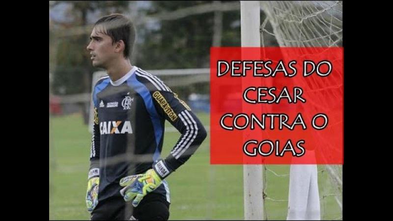 Defesas do Cesar, do Flamengo contra o Goias pelo Brasileiro de 2015