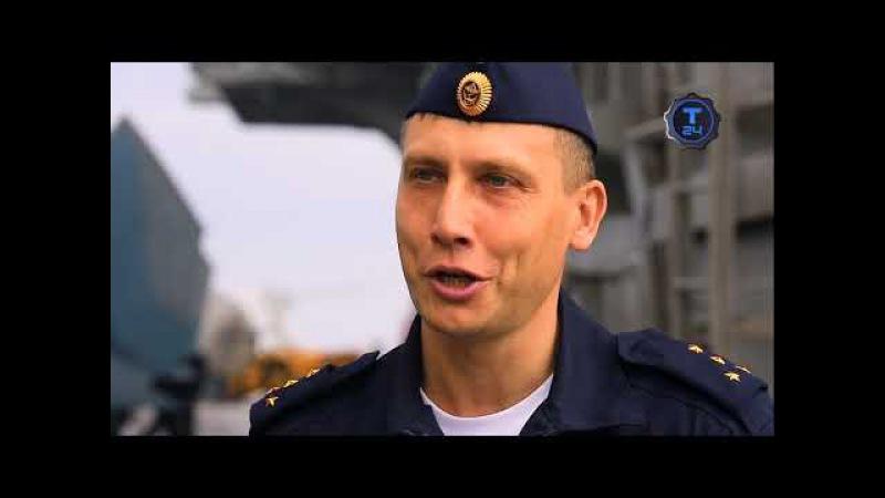 Самый-Самый. ТАВКР Адмирал Кузнецов