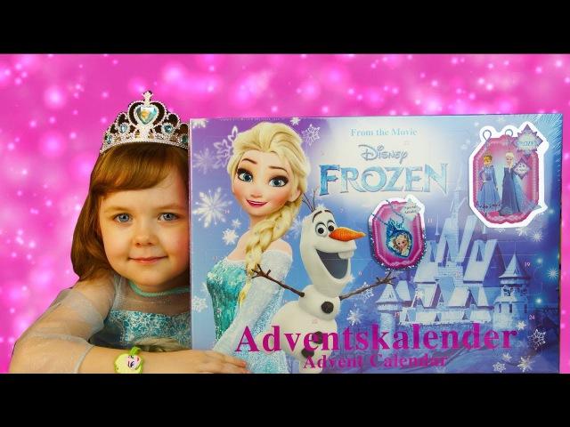 Кто любит Эльзу, все к нам! НОВИНКА. Адвент Календарь Frozen