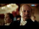 Демон революции (2017) | Русский трейлер | Смотреть бесплатно на