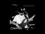 Dmitry Kokorin - Creation  Instrumental Melodic Rock (High Quality)
