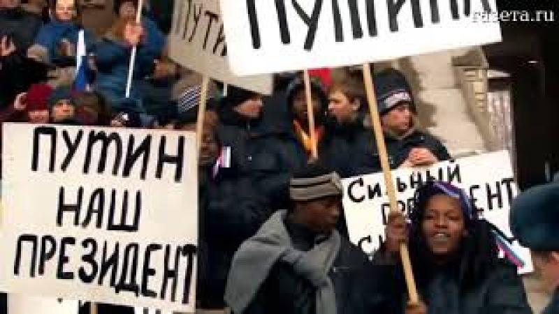 Путин продаёт страну по частям. Китаю продали Сибирь, Дальный Восток и озеро Байкал.