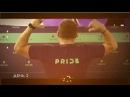 Открытие компании Pride в Москве Краткий отчет о событии