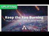 Talla 2XLC feat. Carl B &amp Katie Marne - Keep The Fire Burning