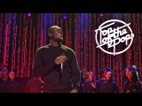 Stormzy – Blinded By Your Grace Part 2 (Top of the Pops Christmas 2017)