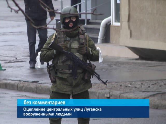 Оцепление центральных улиц Луганска вооруженными людьми. 21 ноября 2017.