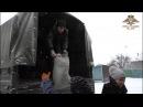 Гуманитарная помощь для жителей отдаленного района Макеевки