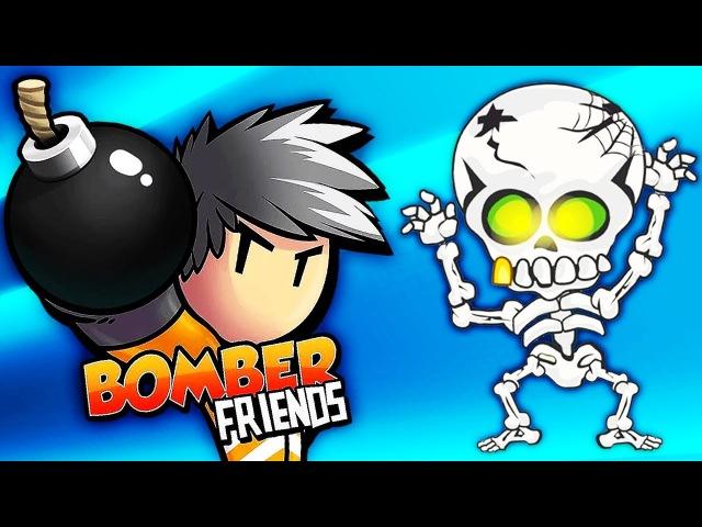 В ПОИСКАХ СОКРОВИЩ Мультяшная игра для детей Bomber Friends