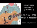 Peaceful, Relaxing, Soothing monoman 12 tunes Volume 1