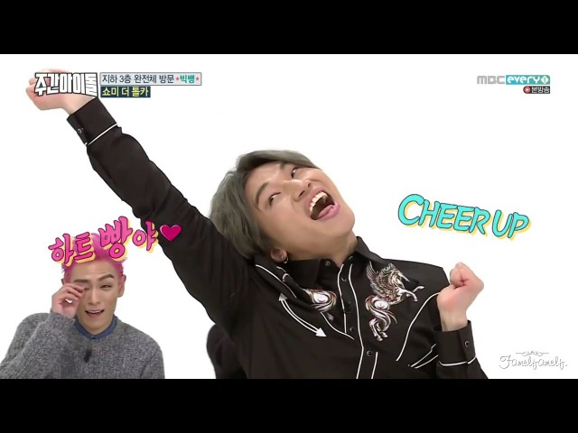 DAESUNG [BIGBANG] Dance CHEER UP [TWICE]