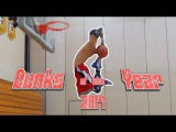 2017 BEST DUNKS OF THE YEAR!!! AMAZING DUNKS!