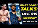 Nate Diaz's Coach Tyron Woodley Fight Unlikely Because UFC Doesn't Want To Pay