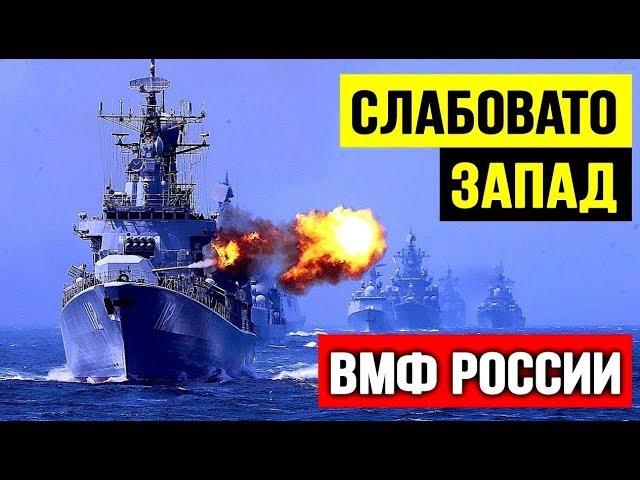 Россия «ДОБИЛА» ΗAΤΘ своими технологиями: такой ПАНИКИ в Альянсе еще не видели! Ток-шоу 60 минут