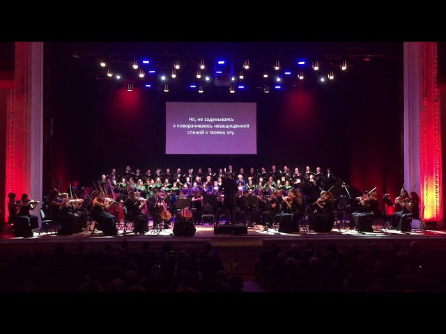 RGSO - O Fortuna (Carmina Burana - Carl Orff) 24.11.2017