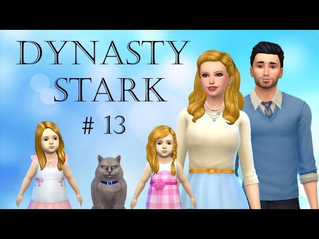 The sims 4 Династия Старк 13 серия