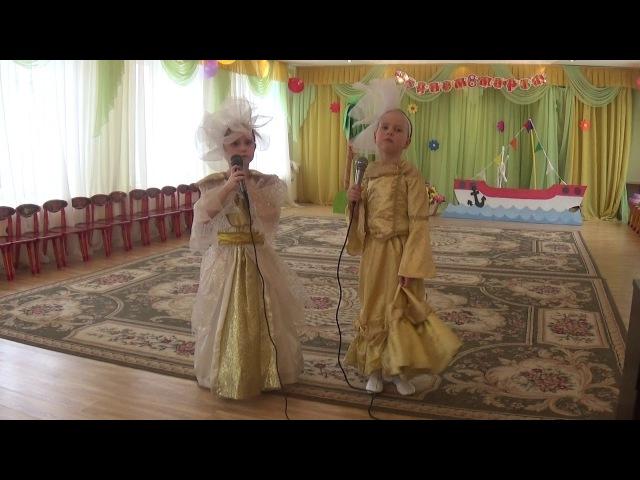 Коллектив Хохотушки песня Светлячок