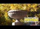 Керчь - мой город! Поздняя осень в Керчи