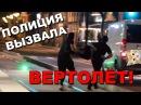 КРАЖА БРИЛЛИАНТОВ Пранкеров чуть не арестовали