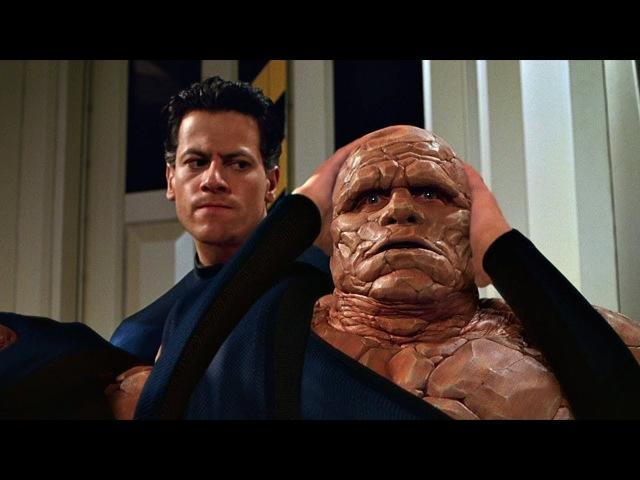 Существо против Мистера Фантастика Ссора друзей Фантастическая четверка 2005