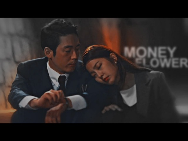 Kang Pil Joo Na Mo Hyun • I Got You