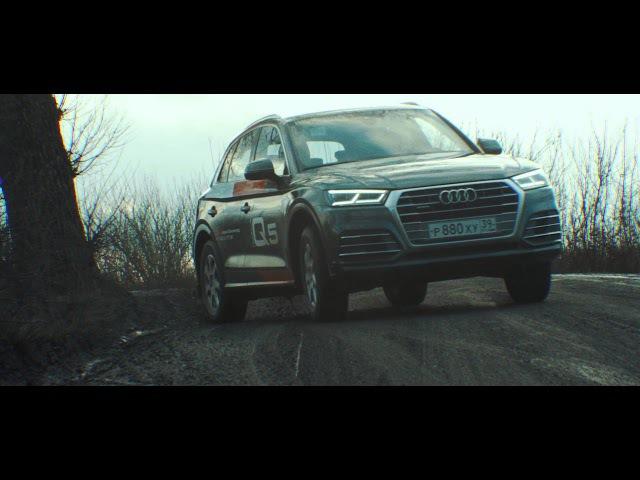 Audi Q7 и Q5 test drive Калининград