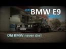 Обзор BMW E9 2800CS. Бабушкино трюмо и привет из прошлого. Заметки рулевого. Выпуск 23