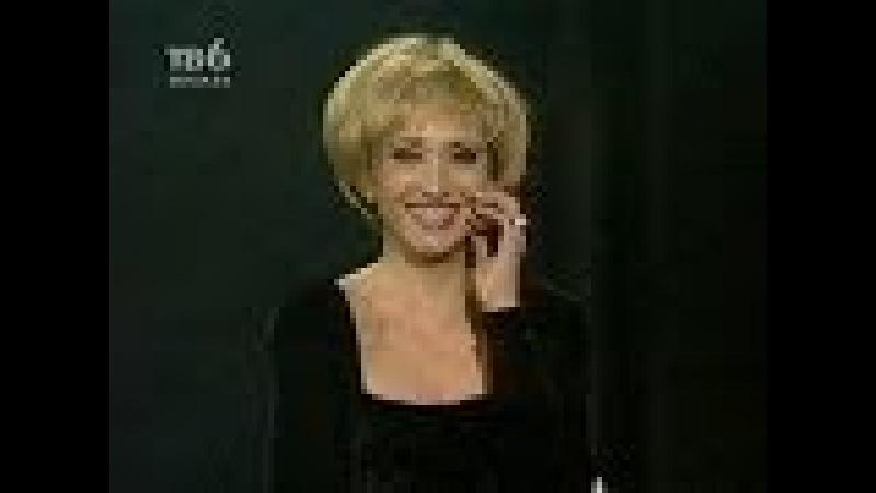 Ирина АЛЛЕГРОВА, ДВАДЦАТЬ РАЗ, Шоу-программа