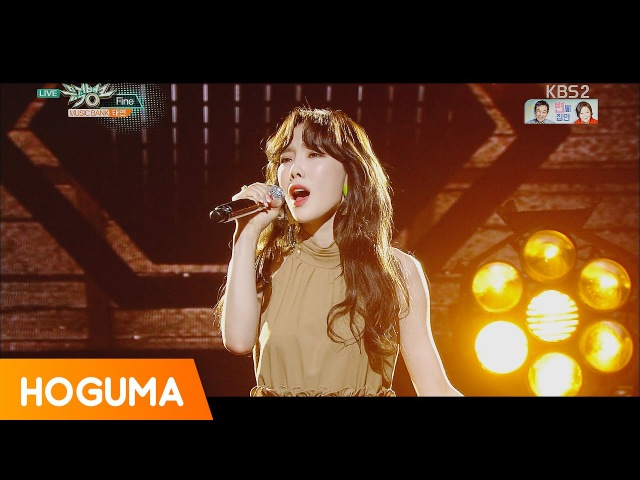 태연 (TAEYEON) - Fine (파인) 교차편집 (stage mix)
