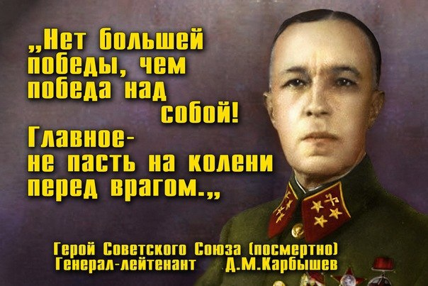 Русский офицер - генерал Карбышев