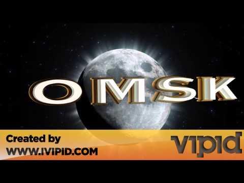 Заставка для домашнего видео: Омск