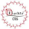 iLocked | Квесты в СПб