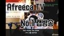 디케이 DK TV 100일 기념 오프닝 영상