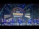 Батл, TODES-Обнинск, П1, VIII международный фестиваль школ TODES в Воронеже, 23 марта 2018 1