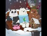 Вся правда о медведях / Снежный шар