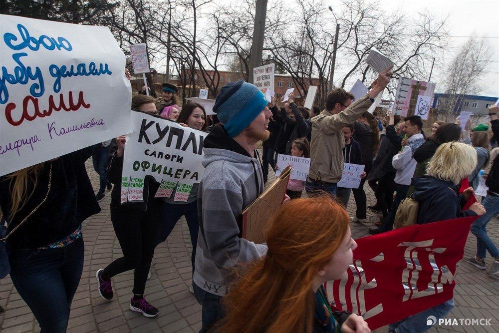 В Томске впервые прошла своя монстрация