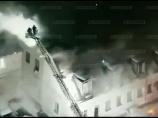 В Москве горит здание Министерства юстиции