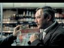 День психа 2002 Польша фильм