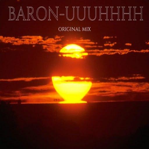 Baron альбом UUUHHH