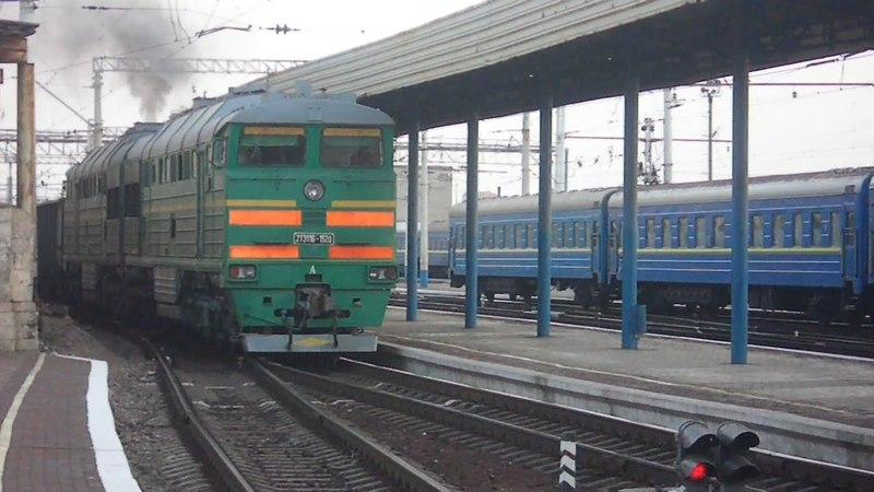 2ТЭ116-1520 с груз.поездом и ТЭП70-0110 резервом
