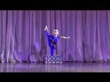 Международный конкурс хореографического искусства